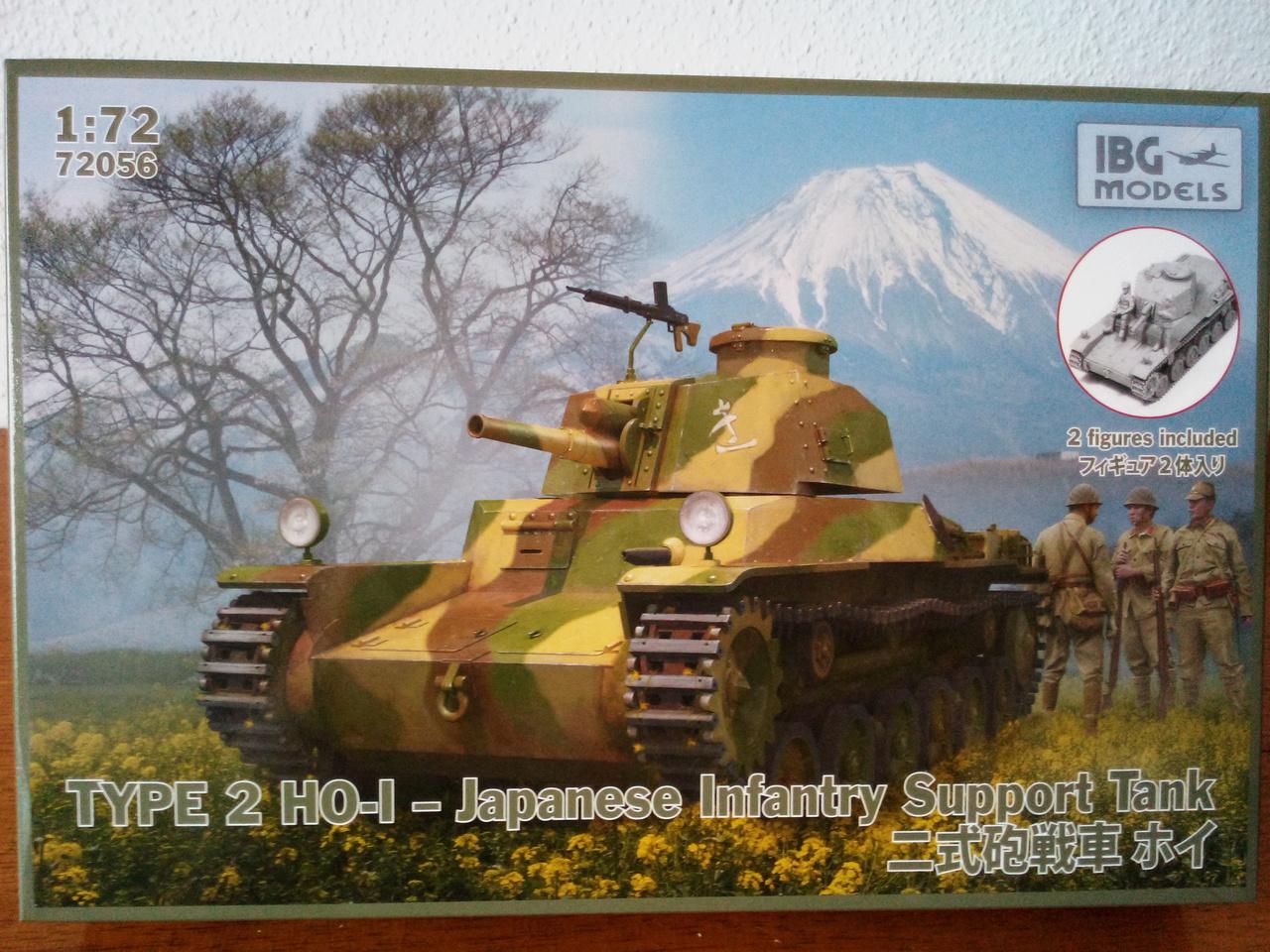 Type 2  HO-I    Japanese Infantry Suport Tank)  von IBG Img_20201229_121930slj8e