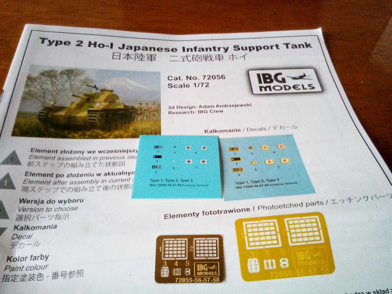 Type 2  HO-I    Japanese Infantry Suport Tank)  von IBG Img_20201229_12212892kfg