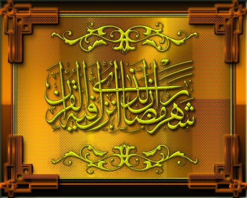 [Resim: islami-resim-v21062014qulv.png]