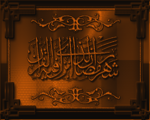 [Resim: islami-resim-v210620163uwk.png]