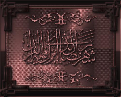 [Resim: islami-resim-v2106201agugk.png]