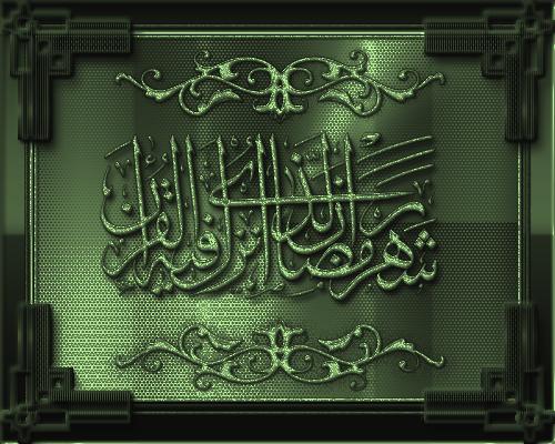 [Resim: islami-resim-v2106201dru95.png]