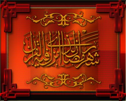 [Resim: islami-resim-v2106201gwu4q.png]
