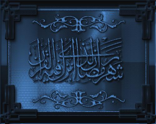 [Resim: islami-resim-v2106201hquw9.png]