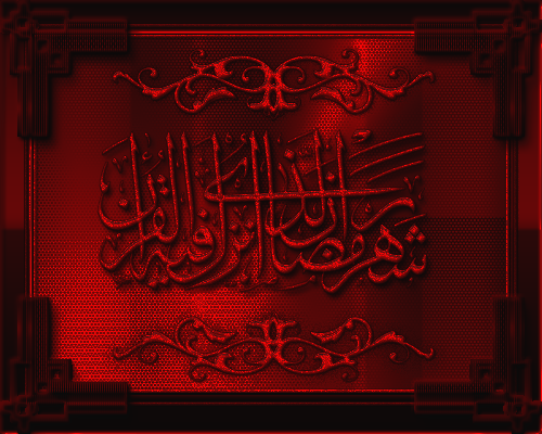 [Resim: islami-resim-v2106201kfuqq.png]