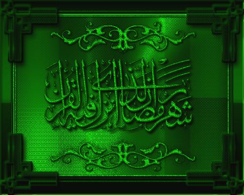 [Resim: islami-resim-v2106201r6ubk.png]