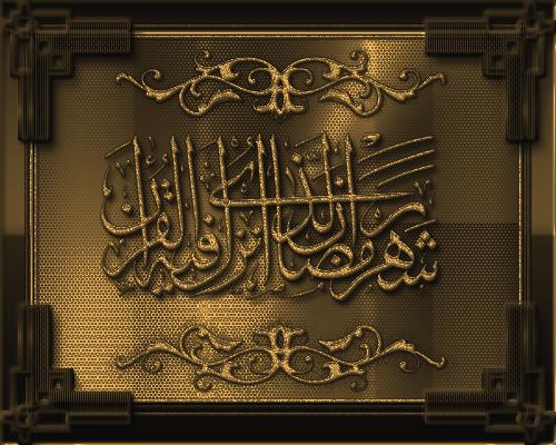[Resim: islami-resim-v2106201zau90.png]