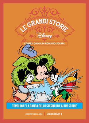 Grandi Storie Walt Disney 044 – L'opera omnia di Romano Scarpa (2014)