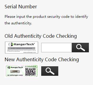 fake nummern erkennen