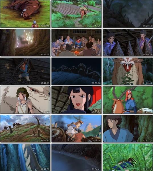 Prenses Mononoke Ekran Görüntüsü 1