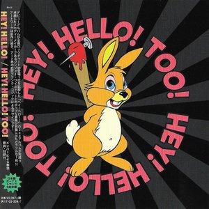 Hey! Hello! - Hey! Hello Too! [Japanese Edition] (2016)