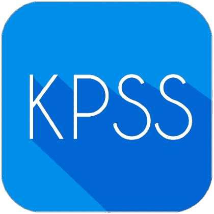Benim Hocam KPSS 2020-2021 Eğitim Seti indir | Coğrafya – Matamatik – Tarih – Türkçe – Vatandaşlık