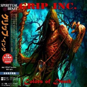 Grip Inc. – Colors of Death (2016) [Compilation]