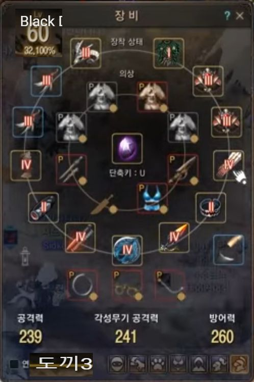 how to start the awakening quest for wizard bdo