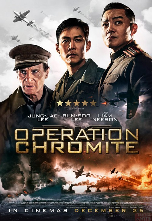 Kuzey Operasyonu – Operation Chromite (2016) Film İndir