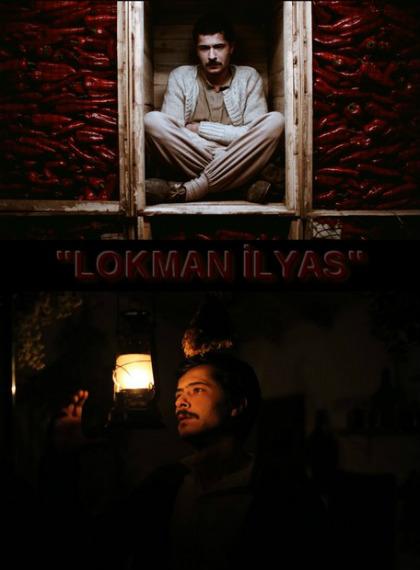 Lokman İlyas 2015 yerli film indir