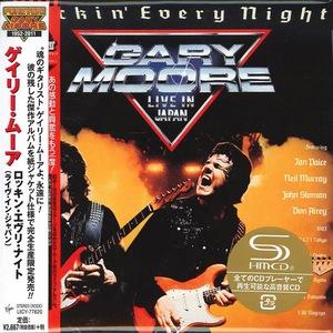 Gary Moore – Rockin' Every Night [Japan SHM-CD Remastered] (2016)