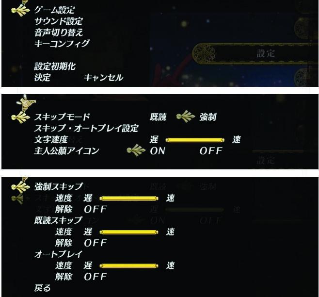 menuconfignhkh5.jpg