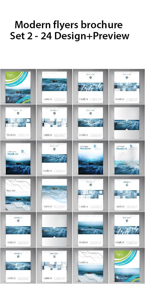 Modern flyers brochure 2