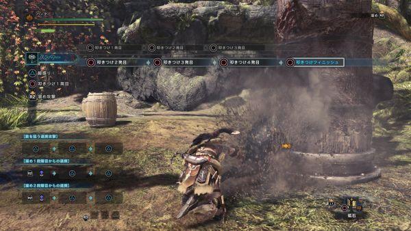 monster-hunter-world_1okwv.jpg