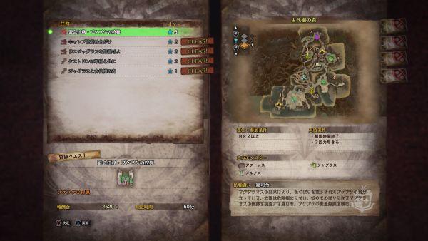 monster-hunter-world_svjs6.jpg