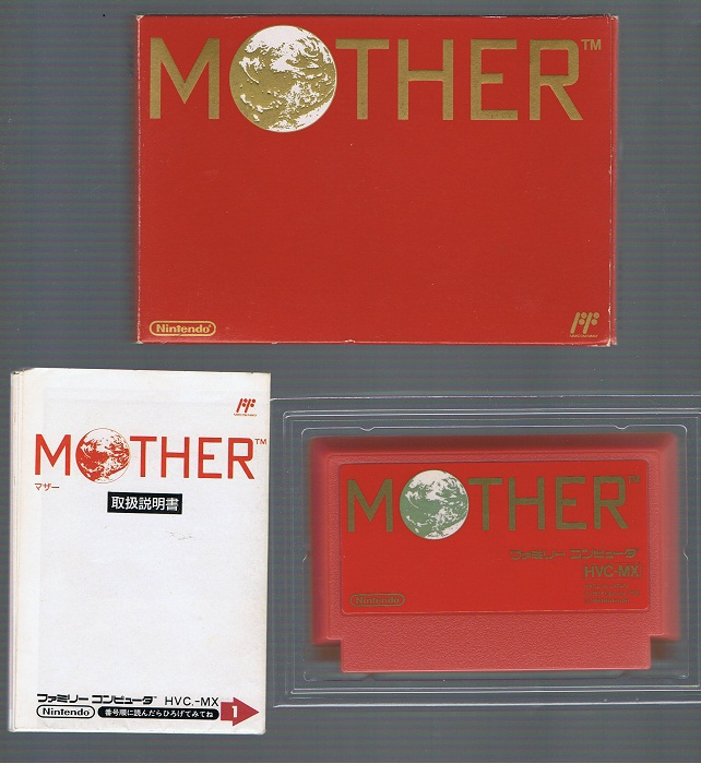 Mother (EarthBound Beginnings) was released 30 years ago on