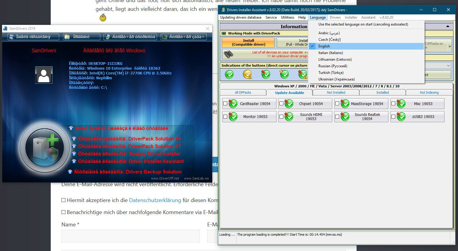 Windows 10 18912 steht für die Insider zum Download bereit