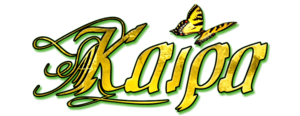 Full Discography : Kaipa
