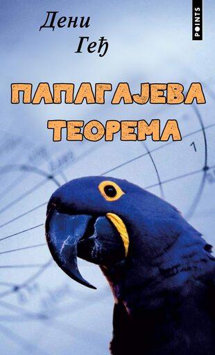 papagajeva-teorema-koziklj.jpg