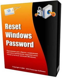 Passcape Resetpnjnb