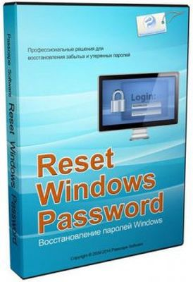 download Passcape.Software.Reset.Windows.Password.v7.0.5.702.Advanced.Edition