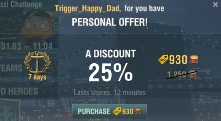 get offer o
