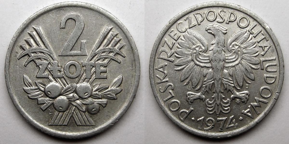 держава серебряные монеты