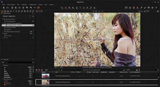 download Phase.One.Capture.One.v11.1.1.11.Incl.Keygen-AMPED