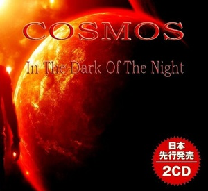 Cosmos - In The Dark Of The Night (2016) [Compilation]