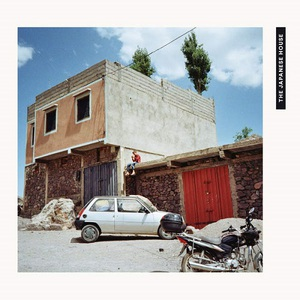 The Japanese House - Swim Against the Tide [EP] (2016)