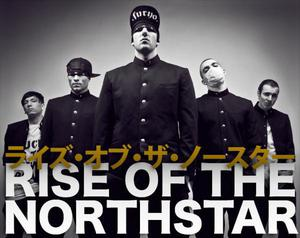 Rise Of The Northstar photo