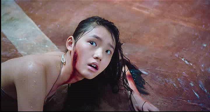 Deniz Kızı Shan Ekran Görüntüsü 2