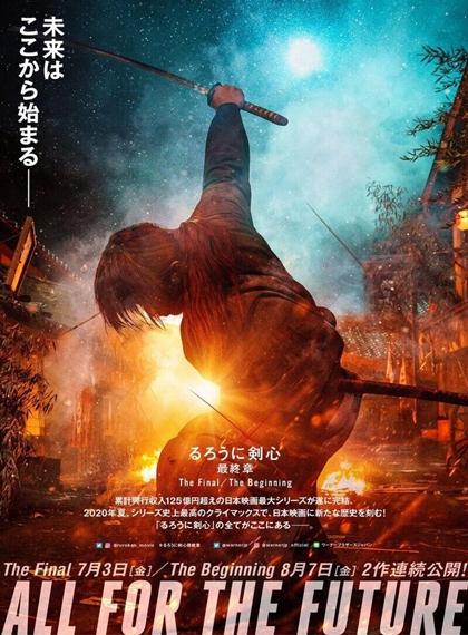 Rurouni Kenshin: Final | 2021 | JAPANESE | WEBRip XviD MP3-VXT | Türkçe Altyazı