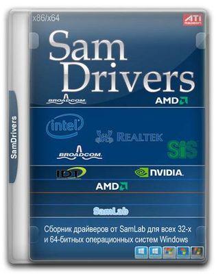 download SamDrivers.v18.19