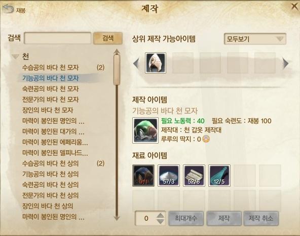 screenshot1115dxj28.jpg