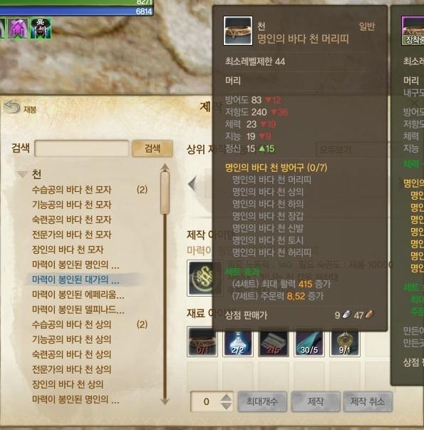 screenshot1121b5uma.jpg