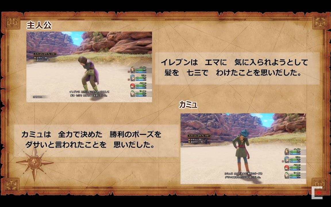 screenshot2019-08-03a5pk05.jpg