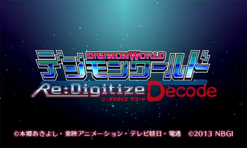 digimon world re digitize download