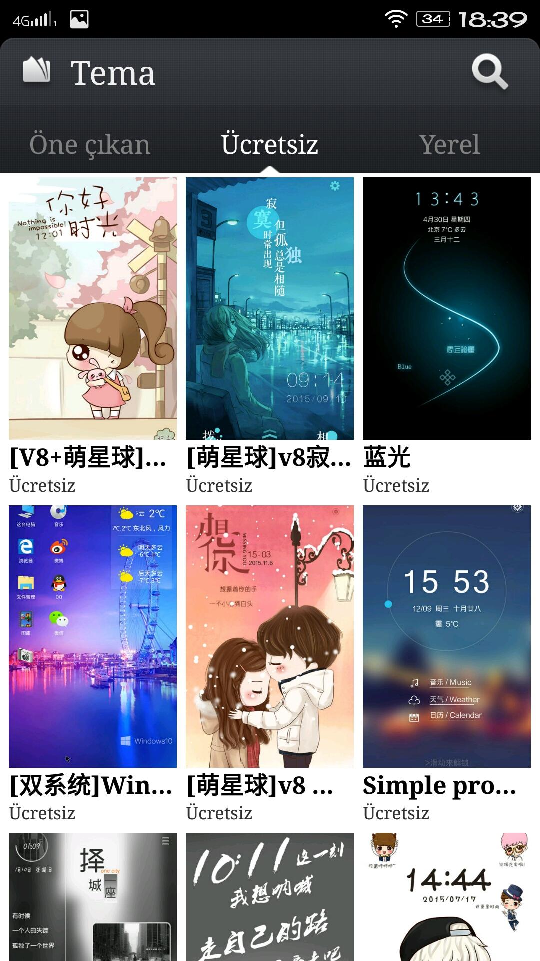 screenshot_2016-08-11kqrp.jpeg
