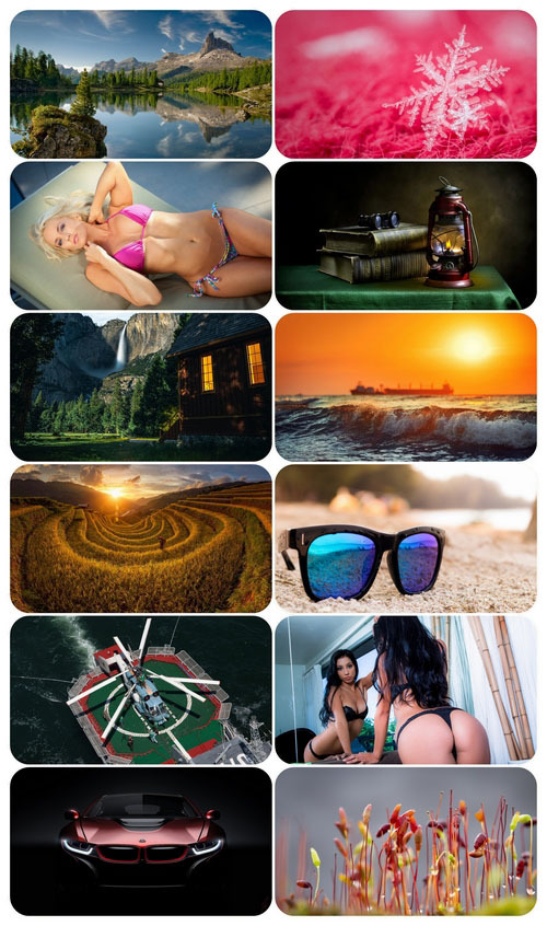 Beautiful Mixed Wallpapers Pack 945