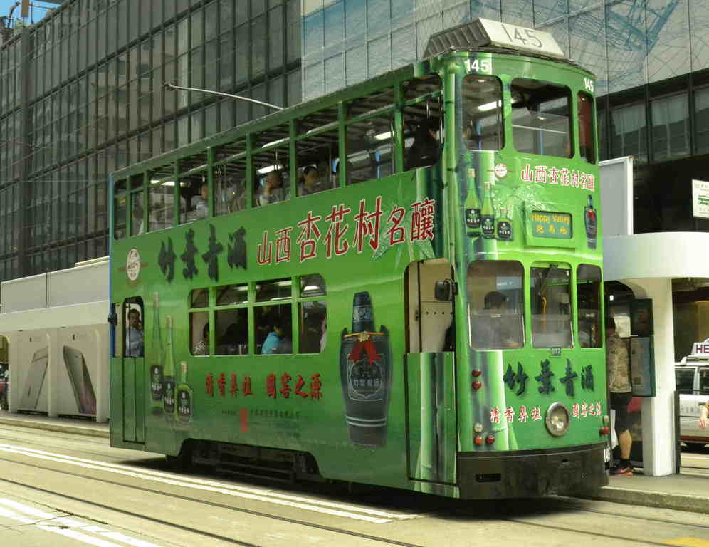 [Bild: strassenbahnhongkong3onkuk.jpg]