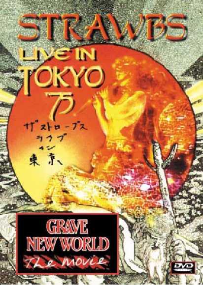 Strawbs - Live In Tokyo 1975