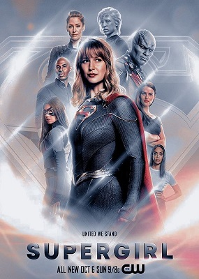 Film Serie TV Supergirl5x3jbh