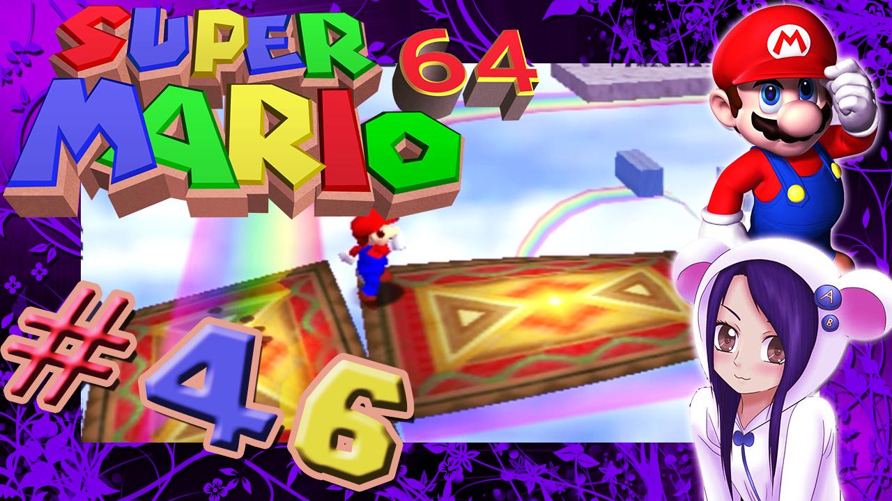 Super Mario 64 - Seite 2 - Beendete Projekte - LetsPlayForum ...